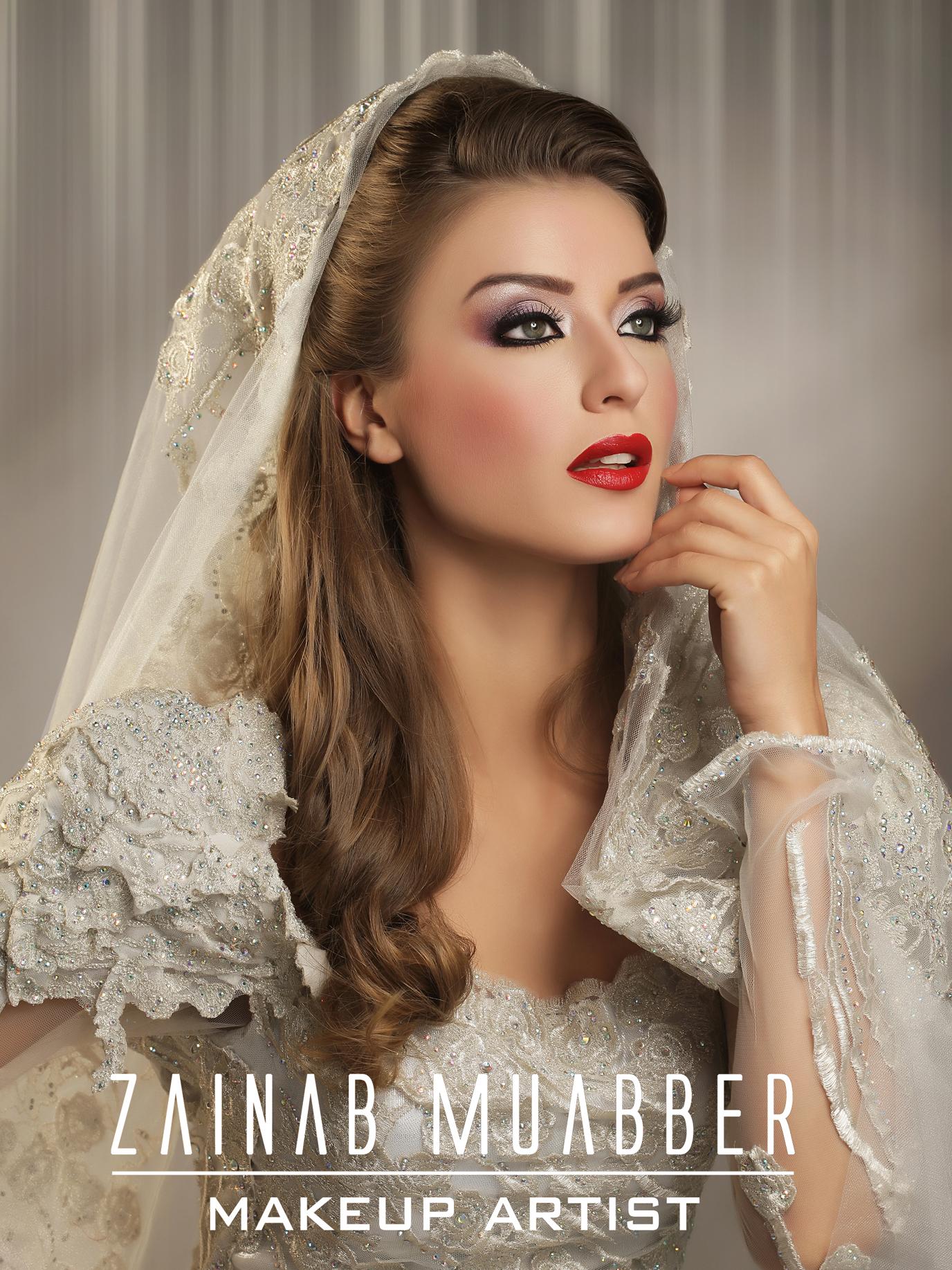 مكياج خبيرة التجميل السعودية زينب haidar13628554026632