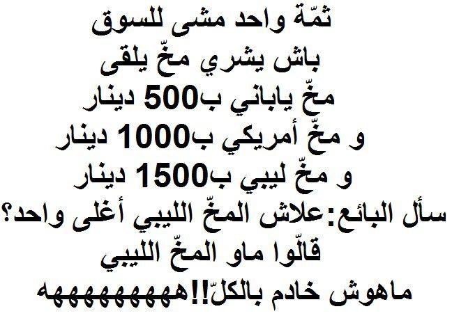نقشات تونسية haidar1429725816631.