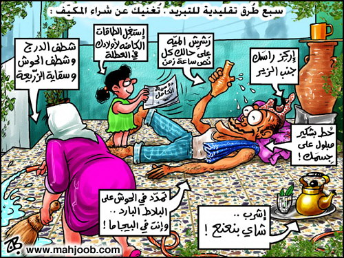 كاريكاتير موجة الحر haidar143929391041.j