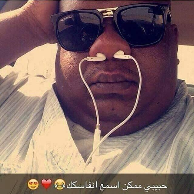 فاهم الشغلة haidar144603464771.j