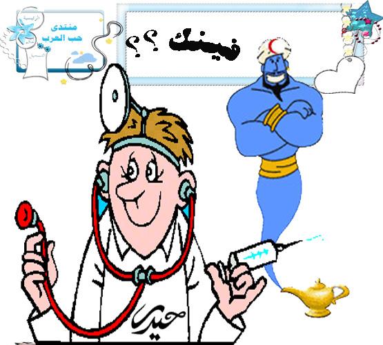 فينك ياحيدر..رجعت الشتوية!! haidar1448874209973.